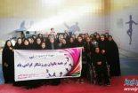 گزارش تصویری برگزاری مسابقات آمادگی جسمانی بانوان شهر سیراف