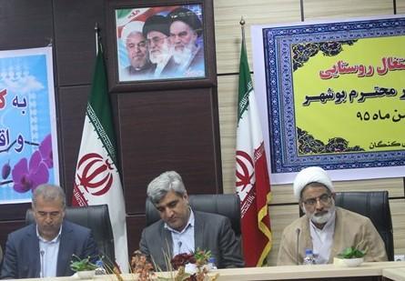 مردم گلایه مند ناکارامدی شوراها از دولت نباشند