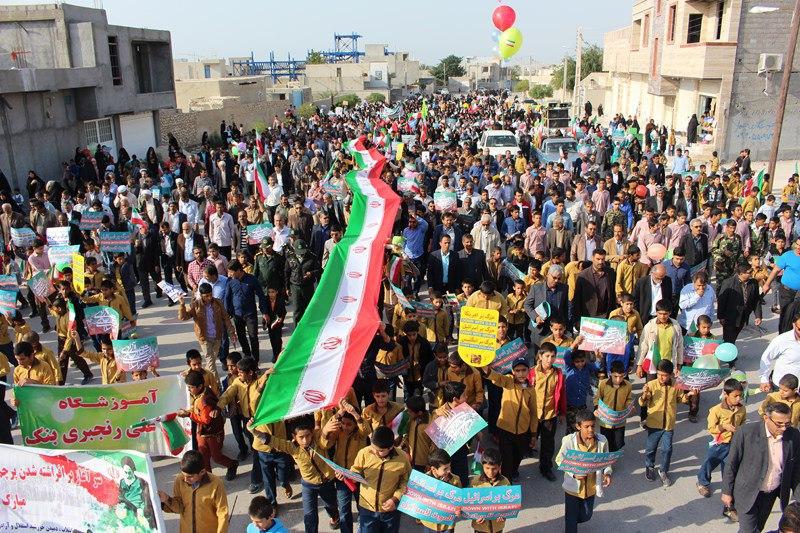 تصاویر راهپیمایی ۲۲ بهمن در بنک