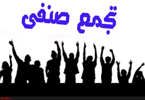 تجمع کارگران پیمانکاری فاز ۱۳ کنگان برای معوقات مزدی