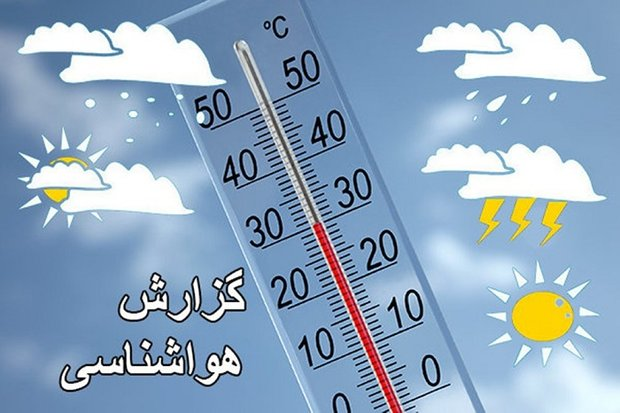دمای بالای ۴۰ درجه در برخی شهرهای استان بوشهر