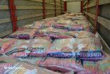 برنجهای قاچاق در کنگان