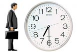 کاهش ساعات کار و اداراتی که همچنان بیتوجه هستند