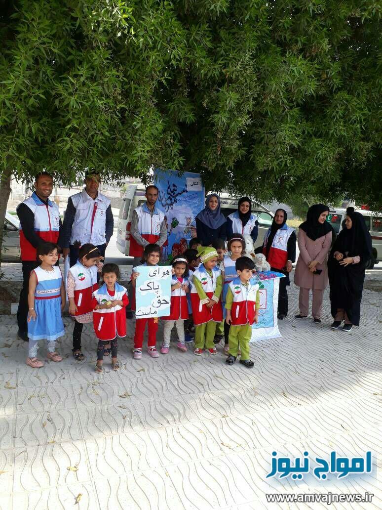مراسم روز جهانی کودک در شهرستان کنگان برگزار شد + تصاویر
