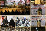 تصاویر یادواره ۴۶ شهید شهر کنگان و شهید مدافع حرم محسن حججی