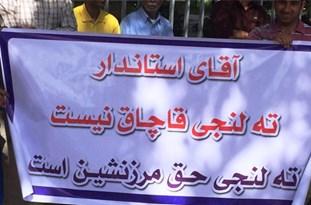 بیکاری یک هفتم مردم استان بوشهر با پافشاری بر اجرای مصوبه جدید تهلنجی