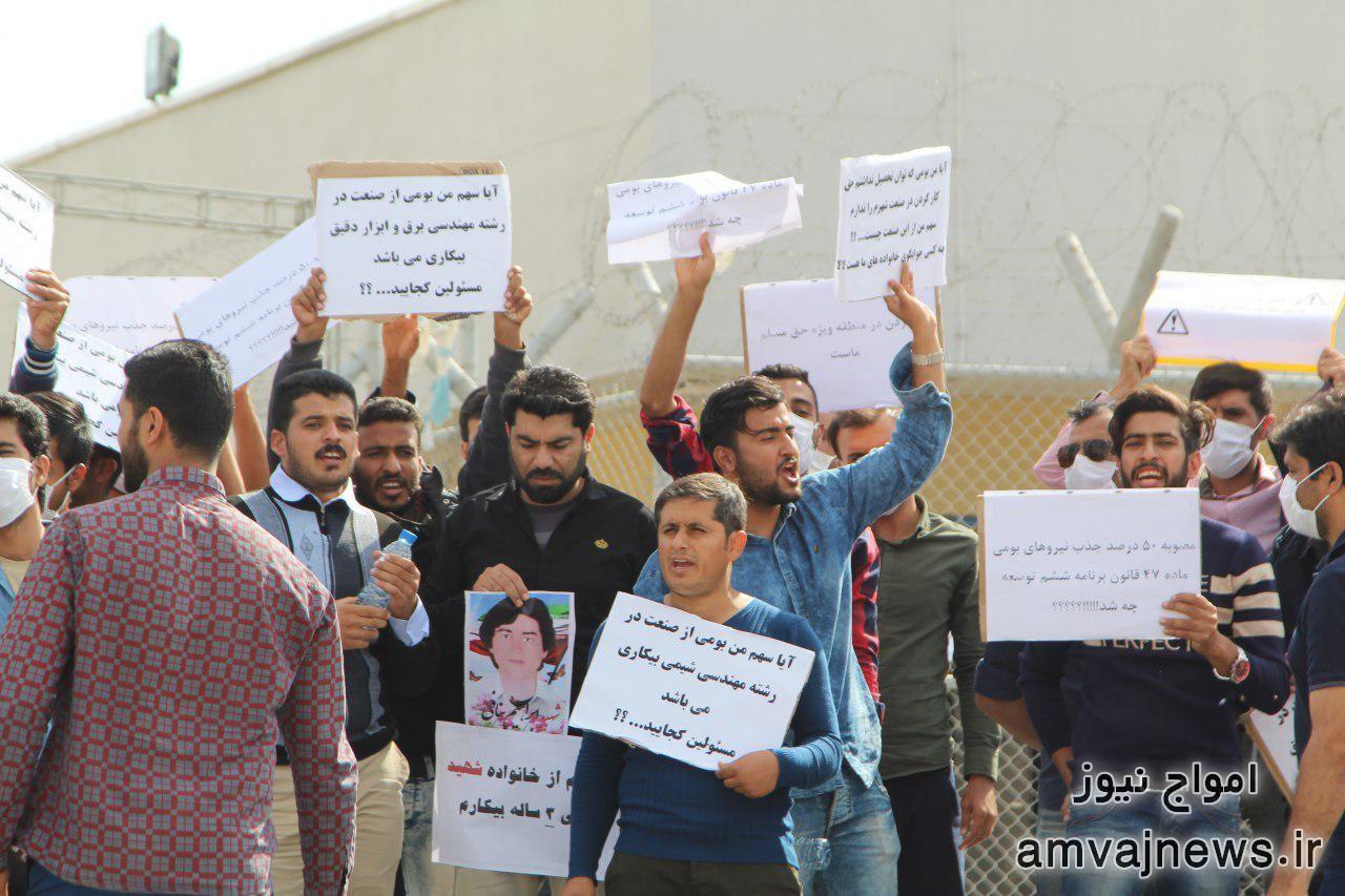 تصاویر اعتراض جمعی از جوانان جویای کار کنگانی مقابل فاز ۱۹ پارس جنوبی